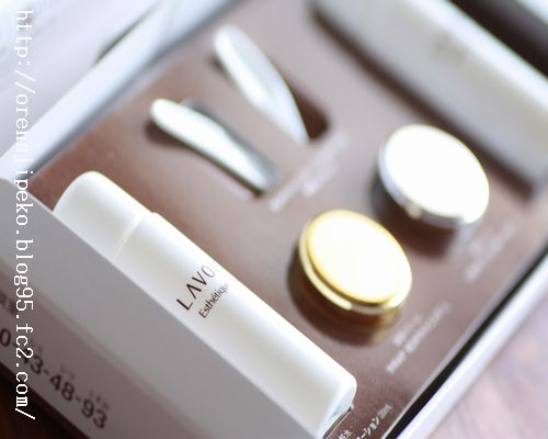 ラボルテ口コミ~エイジングに特化したアルジリン配合化粧品