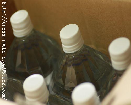 温泉水99口コミ~アルカリ度驚異の9.9 化粧水・ダイエット・アトピーに