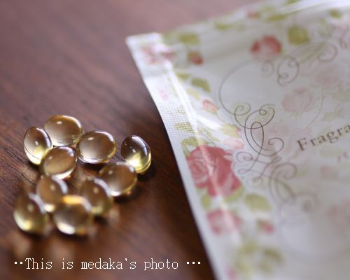 ミナト製薬 バラかほるサプリ~バラエキスとスクワランを飲む!