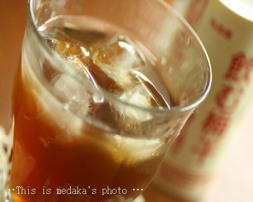 飲む梅干し口コミ~梅干しの梅翁園(ばいおうえん)梅酢ドリンク