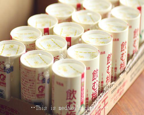 飲む梅干口コミ~梅干しの梅翁園(ばいおうえん)梅酢ドリンク