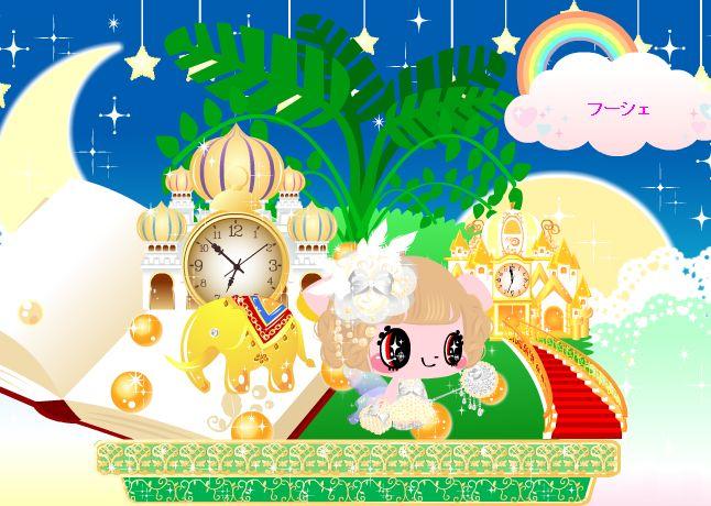 月と陽の宮殿のイメージ