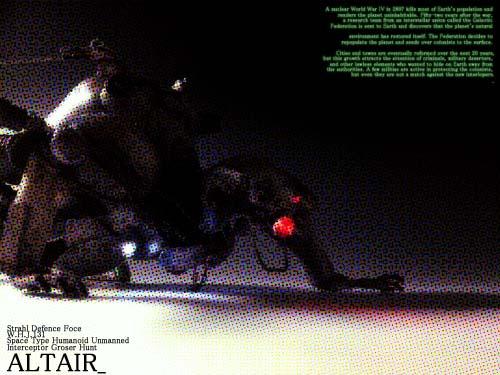 ALTAIR_000.jpg