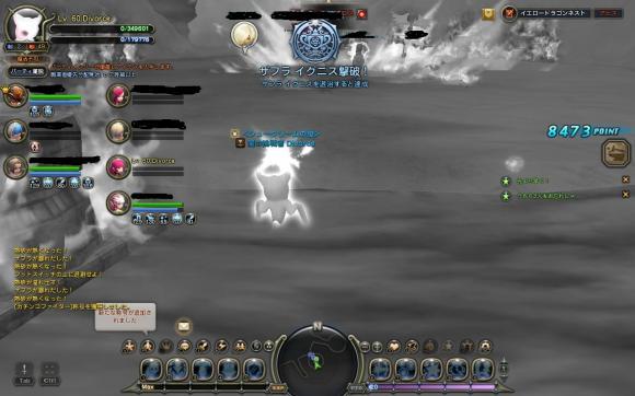 DN+2013-02-15+04-13-07+Friざふらら_convert_20130215043053