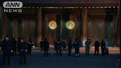◇◇◇靖国放火犯、韓国が日本への引き渡しを拒否