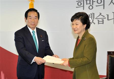 ◇◇◇韓国の朴槿恵次期大統領に