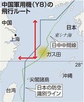 ◇尖閣国有化以降 中国軍機、相次ぎ領空接近
