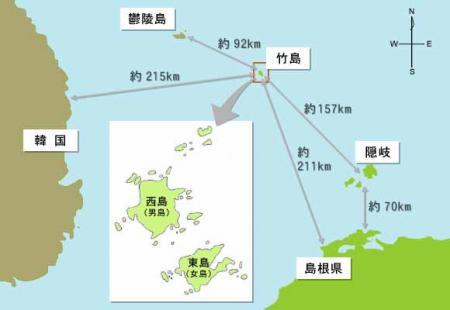 笳・ォケ蟲カ縲€takeshima_map_convert_20130115211529