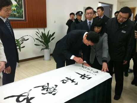 a 南京大虐殺記念館を訪問の鳩山元首相のコピー
