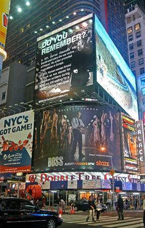 a 米ニューヨークのタイムズスクエア amr12100616500004-p1