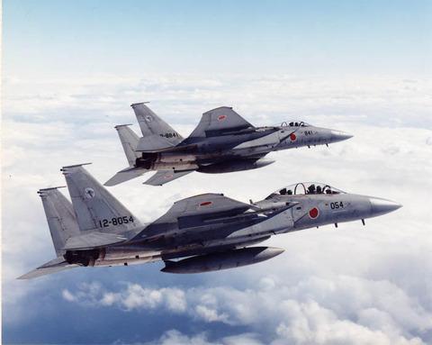 a 中国国家海洋局所属の航空機、