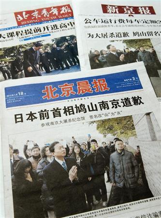 a 鳩山元首相が「南京大虐殺記念館」を訪問