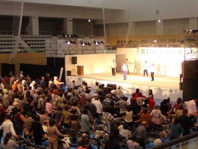 体育館ステージ