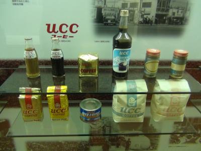 UCCコーヒー博物館①