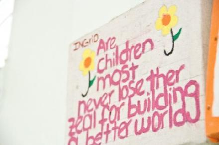画像子供壁