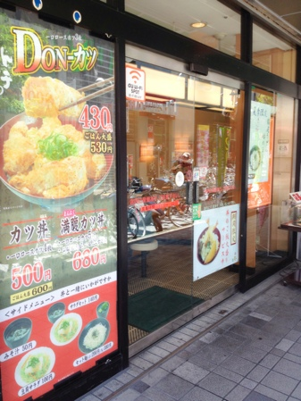 fc2blog_2012062701114589f.jpg