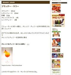fc2blog_20120627212902312.jpg