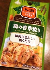 fc2blog_20120701190336419.jpg