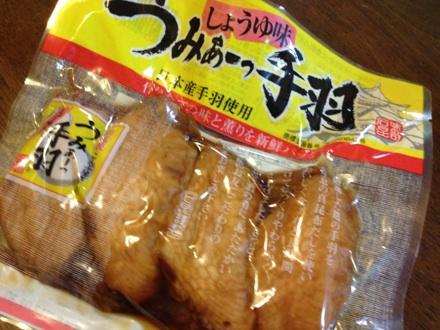 fc2blog_2012110418540885d.jpeg