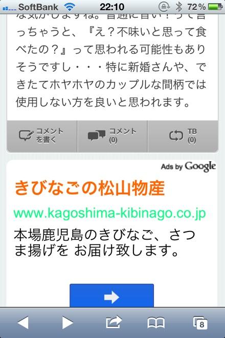 fc2blog_2012110622112549c.jpg
