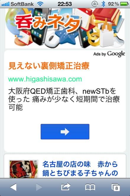 fc2blog_201212302253428cc.jpg