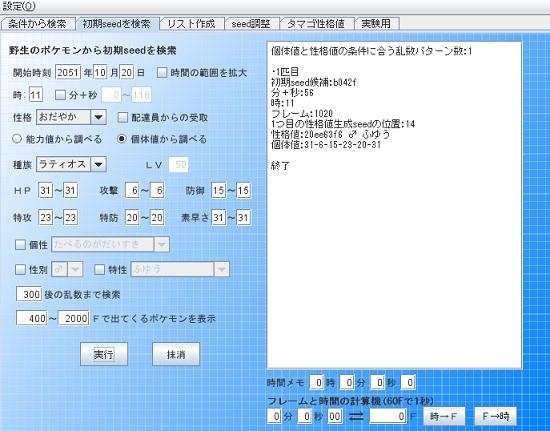 PHSao.jpg