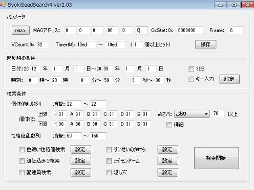 SSS4_20121210212431.jpg