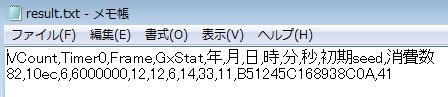 aa8_20121206152608.jpg