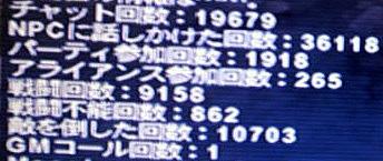 12.05.17えるれ情報