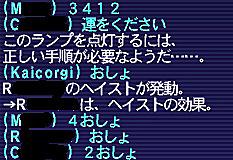 12.05.26てじゅん2