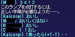12.05.26てじゅん