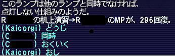 12.05.24おし