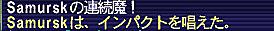 12.09.30バローズ特級5クマインパクト