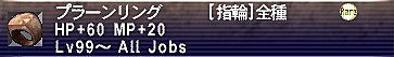 12.10.07交換品ぷらーん