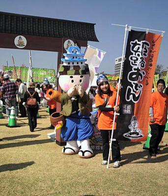 12.10.20姫路おでん