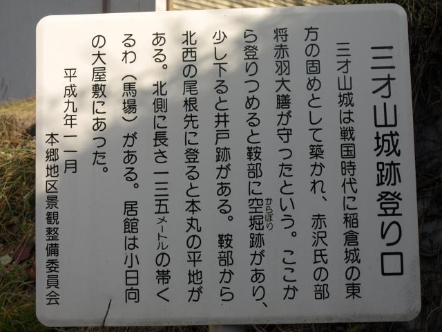 misayamasiro10 (2)