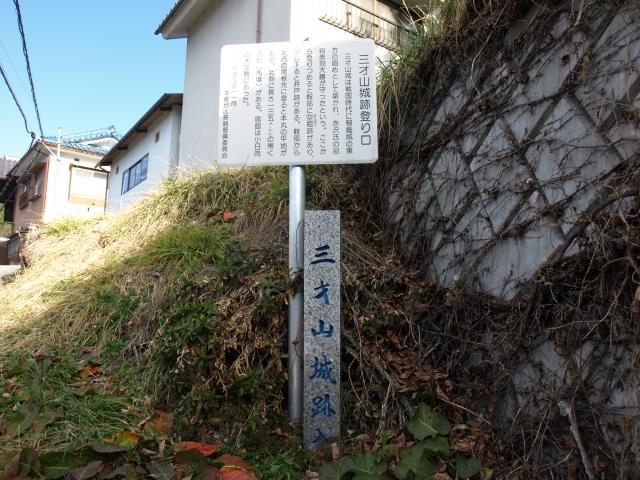 misayamasiro10 (3)