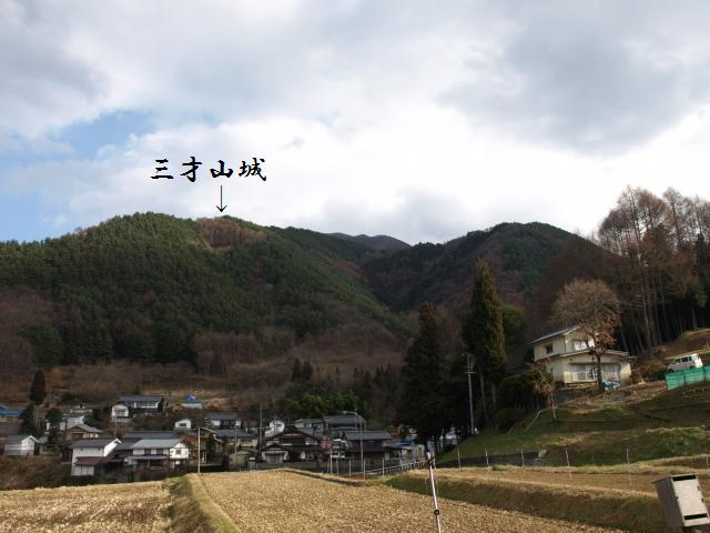 misayama100 (13)