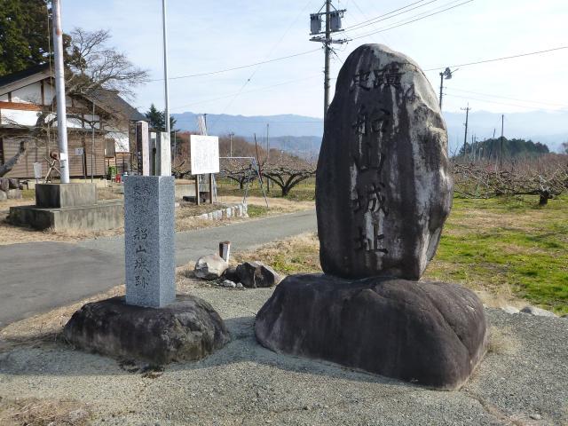 funayamasiro246.jpg