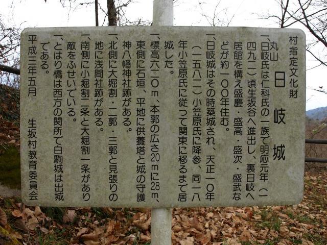 hikisiro1116.jpg