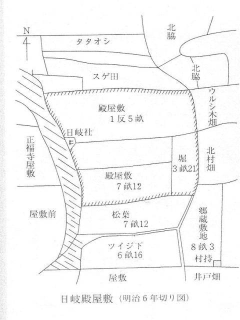 hikitonoyaskinawabari1.jpg