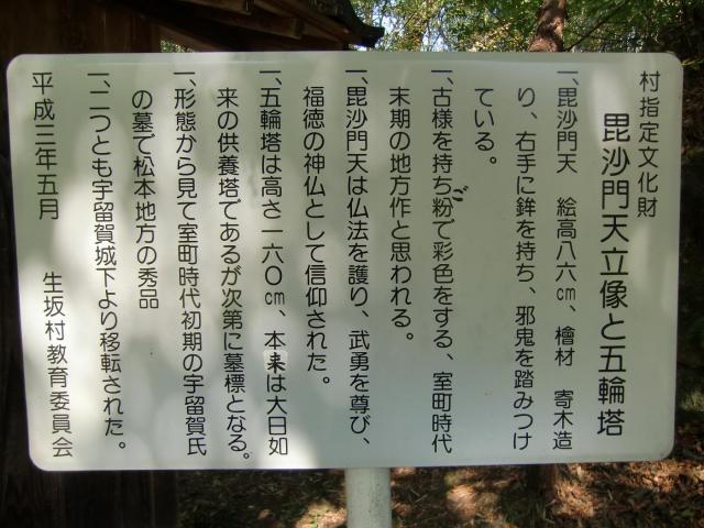 iguchigorinntou1.jpg