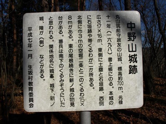 ikusakankanoyama19.jpg