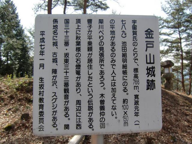 kanetokoyama15.jpg