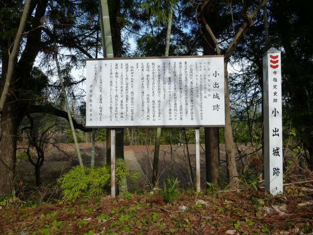 koidehonnsiro826.jpg