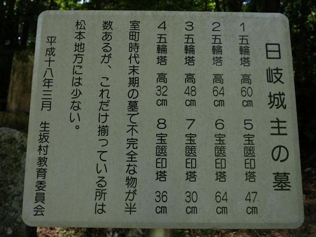maruyamasihaka1.jpg