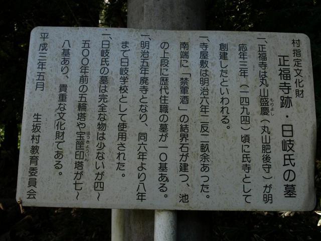 maruyamasihaka8.jpg