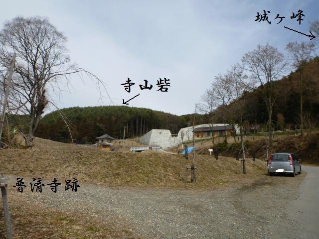 ohachi21.jpg
