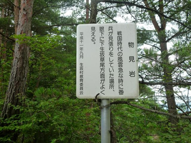 oosiro24.jpg