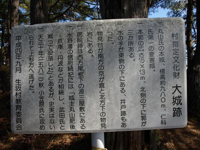 oosiro48.jpg